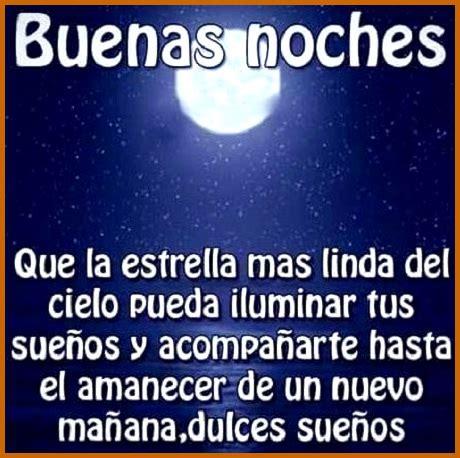 Imagenes Para Dedicar Linda Noche | imagenes lindas de buenas noches para dedicar