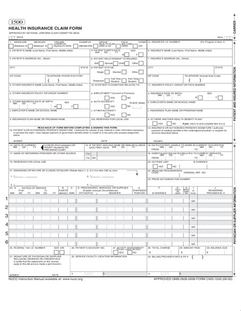 insurance claim sle form free download