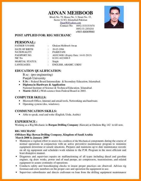 cv format word in pakistan normal resume format download cv 6 portfolio covers 10