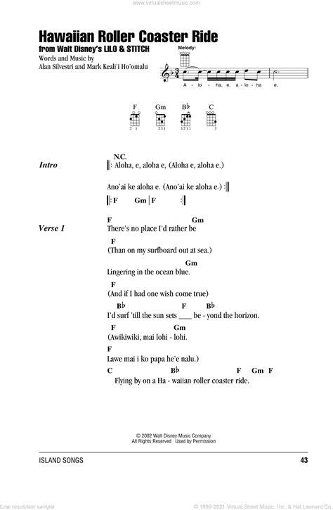 Ho'omalu - Hawaiian Roller Coaster Ride sheet music for