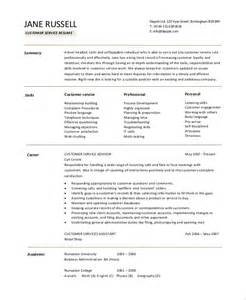 Sle Resume Objectives For Customer Service customer service objective resume 28 images sle