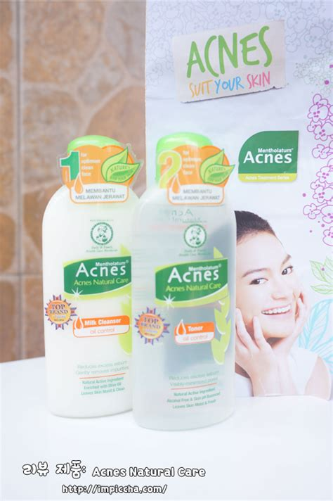 Acnes Toner review acnes care milk cleanser and