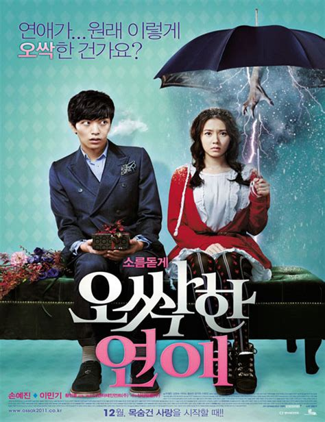film korea romance and comedy chilling romance korean movie review dramas whoo