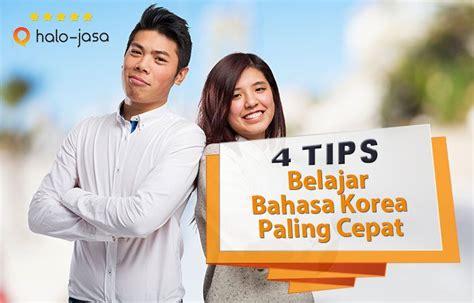 bahasa korea 1 lagu anak anak lala 4 tips belajar bahasa korea paling cepat