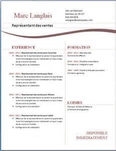 Cv 35 by Exemples De Cv 31 38 Exemple De Cv Info