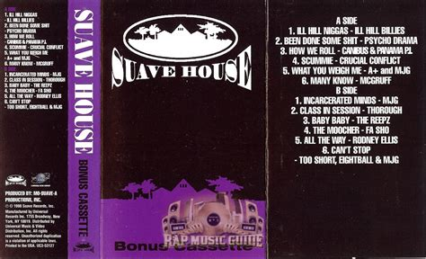 house records suave house records