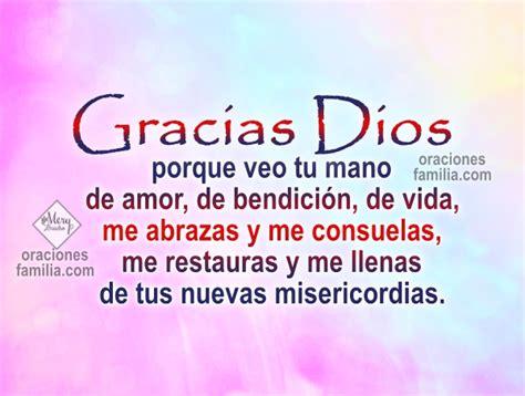 imagenes cristianas sentimentales oraciones cortas con frases para agradecer a dios por