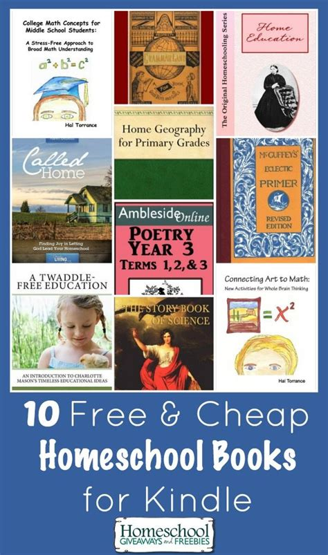 10 free and cheap homeschool books for kindle