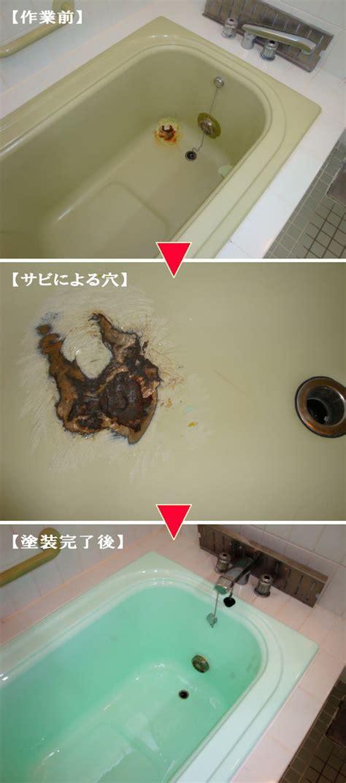 bathtub repair singapore 28 images anew bathtub repair