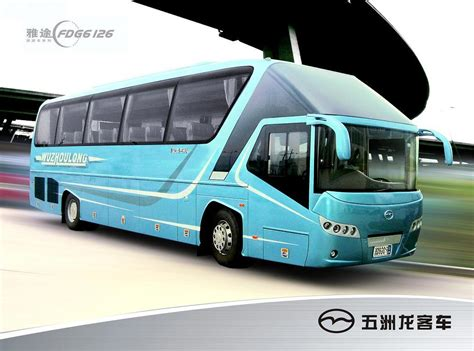 Sleeper Coaches by China 13 7 Metre Sleeper Fdg6137w China Tour
