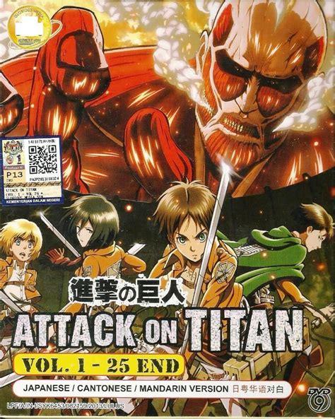 attack on titan japanese dvd japanese anime attack on titan vol 1 25 end shingeki