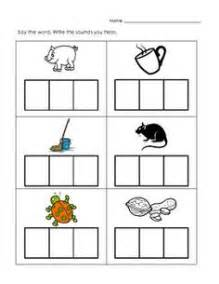 1000 images about phonics on pinterest beginning sounds