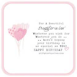 for a beautiful daughter in law happy birthday