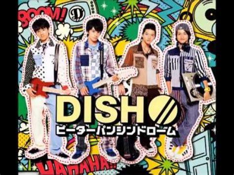 Audio Dish Ebisu Monogatari | dish 恵比寿物語 ebisu monogatari youtube