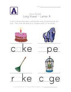 long vowel a worksheet kids learning station