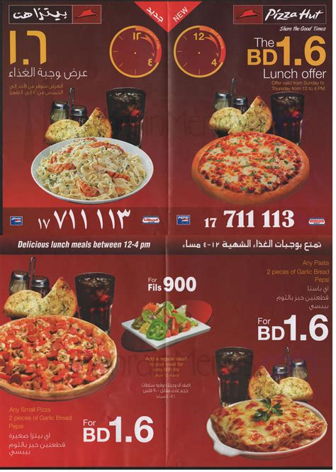 pizza hut table dubai pizza hut deals la gift ftempo