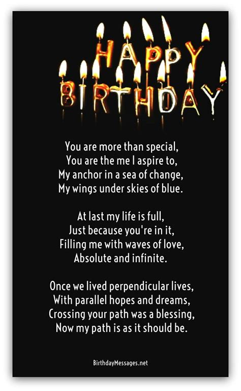 clever birthday poems page
