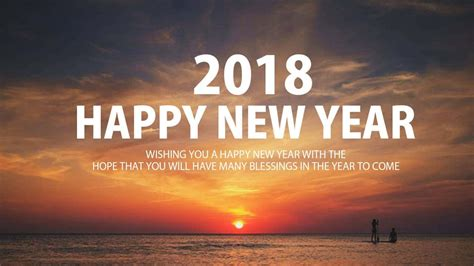 new year song 2018 happy new year 2018 wishes messages quotes status and sms