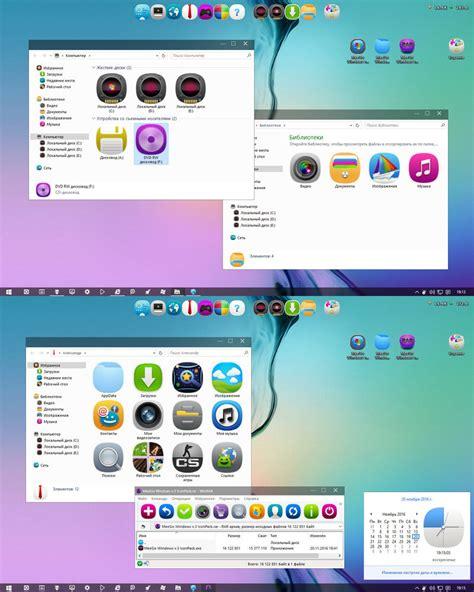 windows 10 gadgets by alexgal23 on deviantart meego windows iconpack by alexgal23 on deviantart