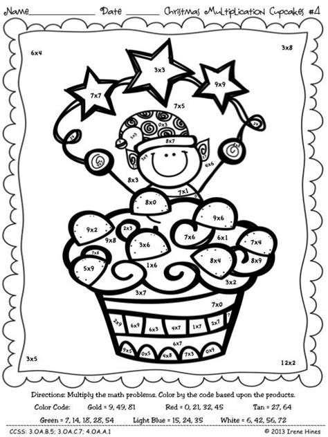 christmas coloring pages multiplication 14 best images of christmas multiplication color worksheet