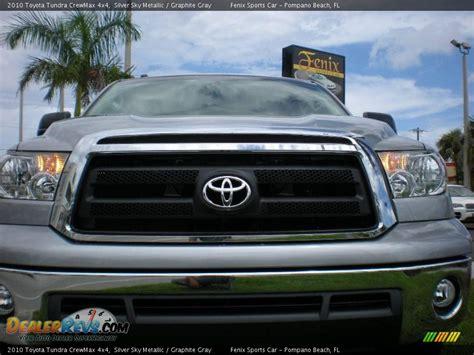 2012 Toyota Tundra Towing Capacity 2012 Toyota Tundra Crew Max Towing Capacity 2009 Toyota