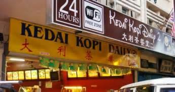 Kopi Per L Malaysia bisnis warung kedai kopi potensi omzet jutaan rupiah per bulan