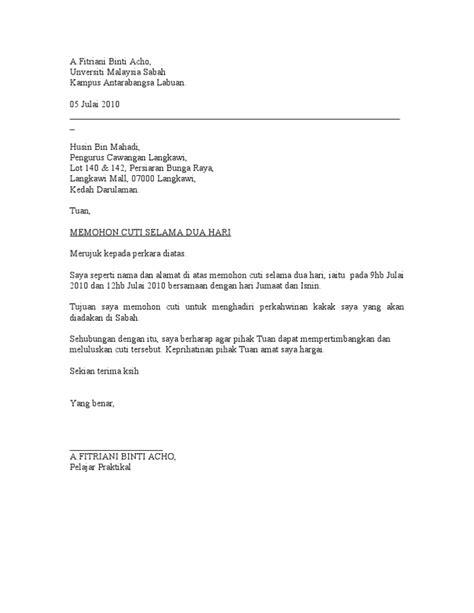 Surat Izin Pekerja Bagi Swasta by Contoh Surat Izin Cuti Libur Kerja Bagi Karyawan