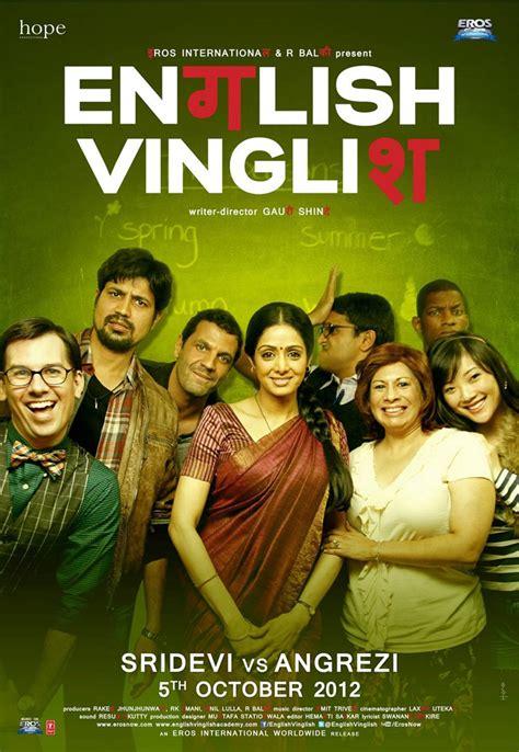 film full movie english english vinglish 2012 full movie watch online free