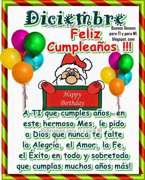 imagenes de cumpleaños en diciembre buenos deseos para ti y para m 205 diciembre feliz