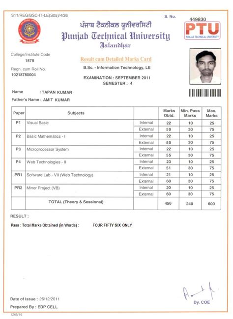 Punjab Technical Distance Mba by Ptu Degree Certificate 2018 2019 Student Forum