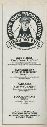 italian house music 1990 i d jah wobble boy s own ad test pressing
