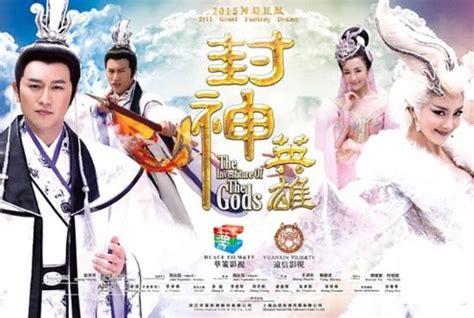 film silat mandarin terbaru 2015 jual dvd film silat mandarin myth sms wa 083144513778