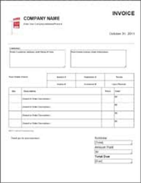 Download The Cash Receipt Form Best Free Home Design Idea Inspiration Real Estate Photography Invoice Template