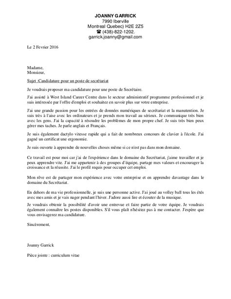 le 25 juin 2015 french cover letter