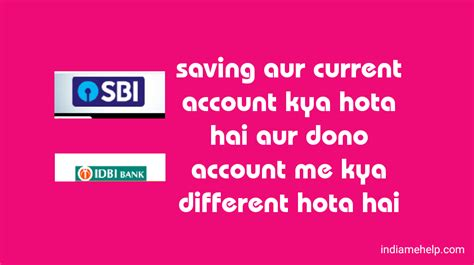 Offer Letter Kya Hota Hai saving aur current account kya hota hai aur dono me kya