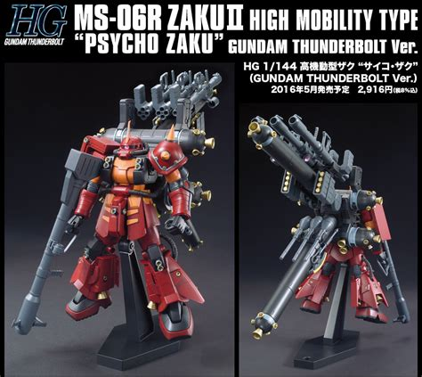 Promo Hg High Mobility Type Psycho Zaku Thunderbolt Anime Ver Keren gundam mad gundam models 1 144 hg high mobility type zaku psycho zaku thunderbolt ver