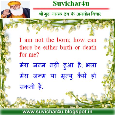born meaning hindi suvichar for you anmol vachan quotes in english