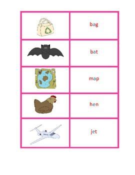 printable montessori language cards montessori pink series free printables diy montessori