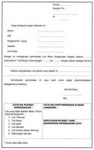 surat pengajuan cuti pns yudhis