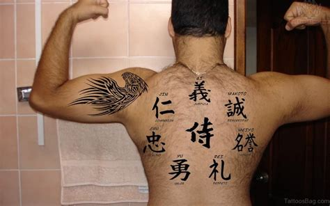 japanese word tattoos 68 spiritual traditional japanese tattoos for back