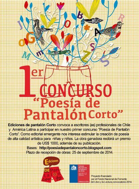 literatura paname 241 a hoy concurso de poesia infantil concurso latinoamericano de