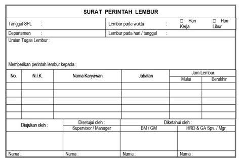 formulir kerja lembur hrd indonesia