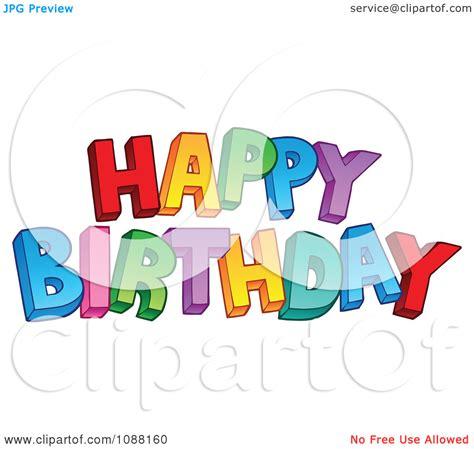 happy birthday tattoo clipart cliparthut free clipart