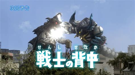 film ultraman max episode 15 ultramanx ep15 preview youtube