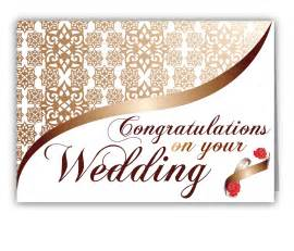 congratulations wedding card wedding greetings wedding congratulations card and