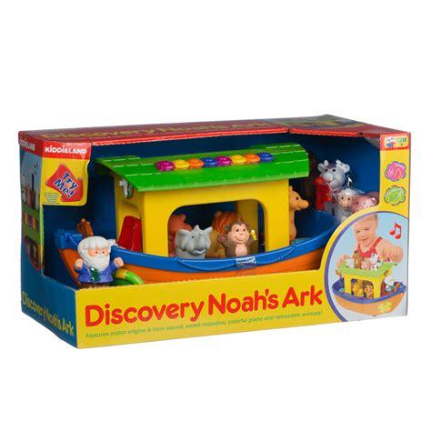 bm discovery noahs ark  bm