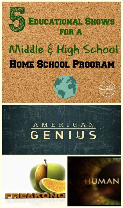 home school curriculum educational programs