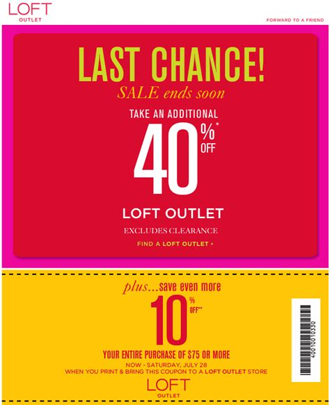 Ann Taylor Loft Gift Card Promo Code - ann taylor printable coupons 2014 2017 2018 best cars reviews