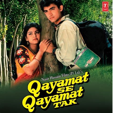 qayamat full album mp3 download qayamat se qayamat tak songs download qayamat se qayamat