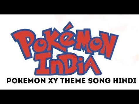 pokemon theme songs xy pokemon xy ending song hindi pokemon india